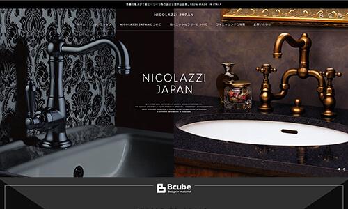 Nicolazzi JAPAN